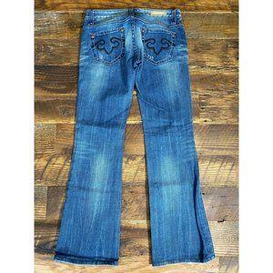 👖Express - REROCK - 2S Bootcut Jeans
